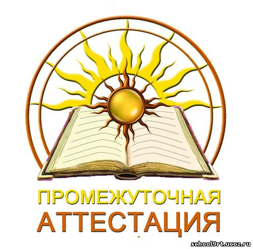 образец заполнения заявления на аттестацию педагога-библиотекаря - фото 8