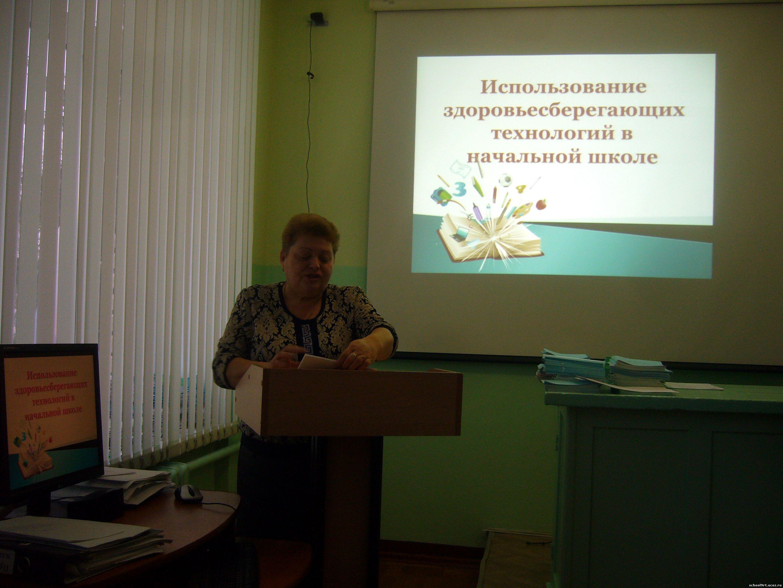 Студентка пришла к учителю 13 фотография